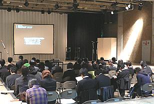 051221_seminar.jpg