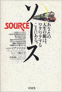 book_source.jpg