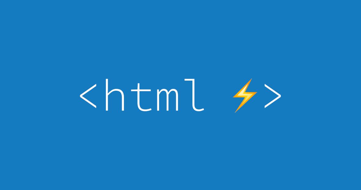 モバイル端末での表示を高速化するAMPプロジェクト