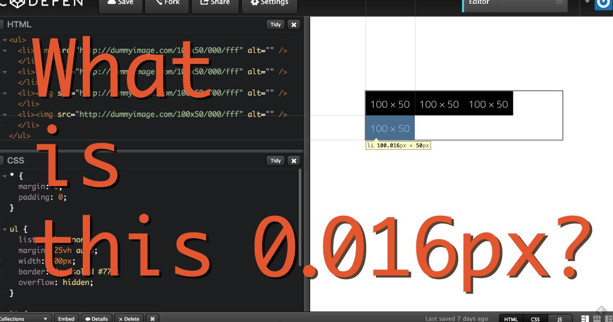 Chrome version 43 での 0.016px 問題